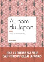 Hirō Onoda, Au nom du Japon
