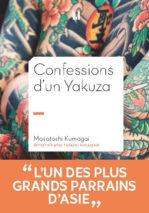 Masatoshi Kumagaï, Confessions d'un Yakuza