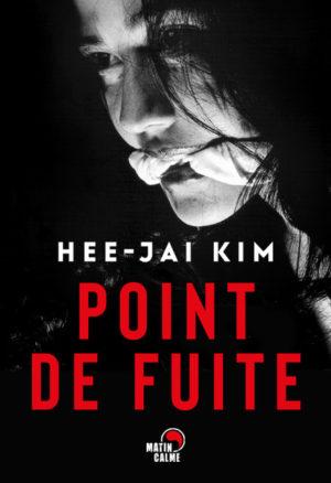 Kim Hee-Jai, Point de fuite