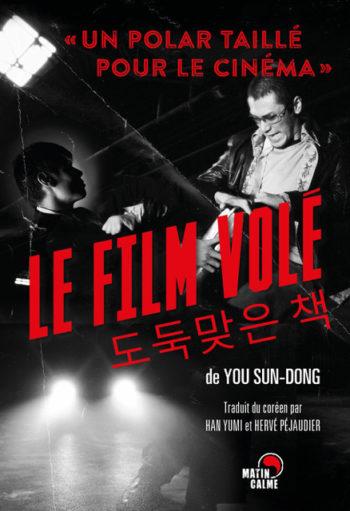 Arrivée du livre <em>Le film volé </em>de You Sun-dong en librairie